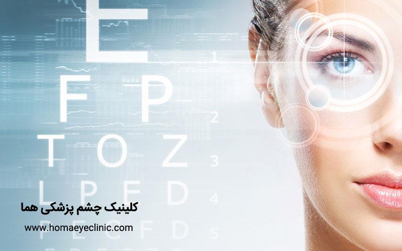 مروری بر برخی از انواع جراحی چشم